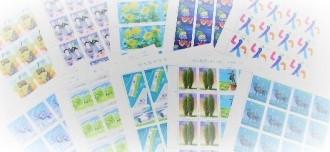 日本新切手ニューズ